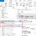 mail_q03