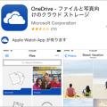 oneDrive_faq004