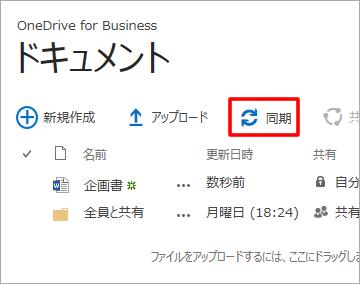 oneDrive_faq007