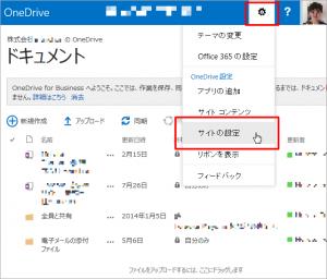 oneDrive_faq008