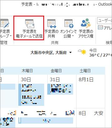 schedule_q007
